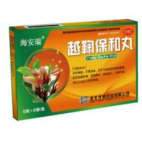 China YUEJUBAOHE PILL on sale