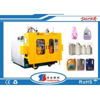 Wholesale High Speed Extrusion Automatic Blow Molding Machine 150MM - 380MM Mold Stroke from china suppliers