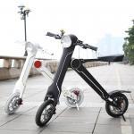 Wholesale 12 Inch E Bike Folding Mini Electric Bike from china suppliers