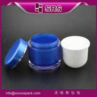 Wholesale J020 200g big size luxury body cream acrylic cosmetic jar from china suppliers