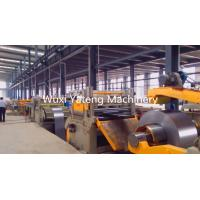 Wholesale Customized Galvanized Steel Slitting Lines With Hydraulic Decoiler and Straightener from china suppliers