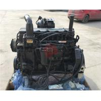 Wholesale original motor cummins qsb 6.7 Cummins qsb6.7 diesel engine assembly from china suppliers