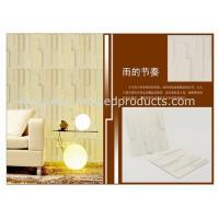 Wholesale Interior wall boards from china suppliers