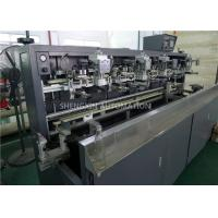 Wholesale Mug Screening Printing Machine , 2.2KW 220V Automatic Screen Printer from china suppliers