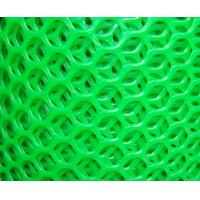 Wholesale Preformed Heavy Mesh Parkland Guards( ISO 9001) from china suppliers