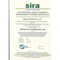 YIXIN ELECTRICAL EQUIPMENT CO.,LTD Certifications