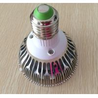 Wholesale LED par30 7W spotlight from china suppliers