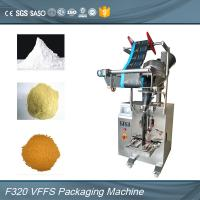 Wholesale Automatic Powder Packaging Machine For Bean Powder / Coffee Powder / Tea Powder from china suppliers