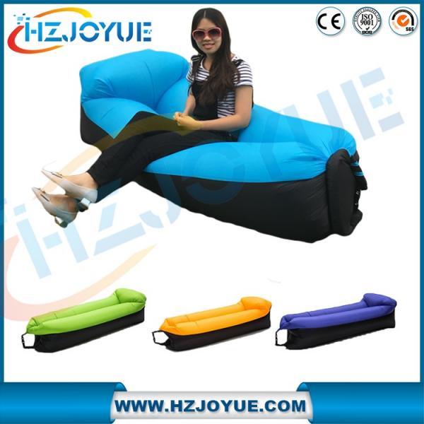 plastic lounger