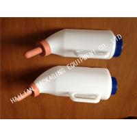 Wholesale Plastic Milk Feeding Bottle Milking Machine Spares 2 Liter Capacity from china suppliers
