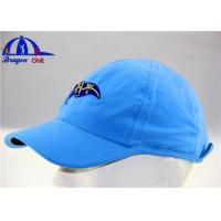 Wholesale Polyester Woven Sport Custom Running Caps from china suppliers