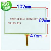 Wholesale 4.3 inch resistive touch panel screen for GPS navigation devices, small size GPS digitizer, MP4 and MP5 from china suppliers