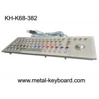 Wholesale Water resistant stainless steel keyboard with trackball mouse for Kiosk from china suppliers