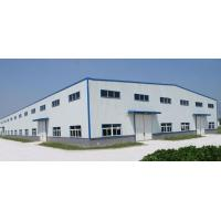 Shanghai Patron Saint Electronic Technology Co., Ltd.