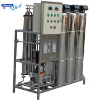 Wholesale Reverse Osmosis Drinking Water Purifier Machine Commericial system from china suppliers