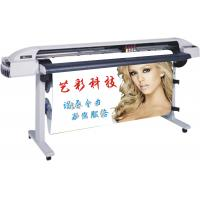Wholesale 4-color Epson DX5 Printhead Water Based Inkjet Printer for Self-adhesive PP 1440dpi from china suppliers