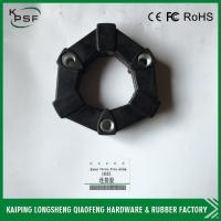 Wholesale Rubber Plastic  Excavator Coupling SK55 25AS 4AS For Pump Joint from china suppliers