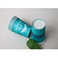 Wholesale 12oz 380ml Popular Disposable Paper Cups / Custom Printed Disposable Coffee Cups from china suppliers