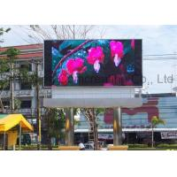 Quality Full color big indoor led display screen / tv Functional led display board for sale