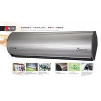 Wholesale 180cm Aluminum Silver Single Cooling Theodoor Air Curtain For Supermarket from china suppliers