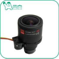 Wholesale OEM ODM  Motorized CCTV Zoom Lens Focal Length 2.8-12mm M12 Mount 37 Gram from china suppliers