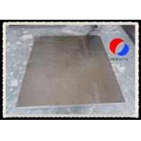 Wholesale 20 MM Thickness Rigid Graphite Felt , Thermal Insulation Insulation Felt PAN Based from china suppliers