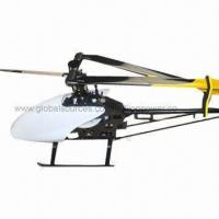 Wholesale 500 Carbon Fiber Helicopter Kit with 4 x Servos and Gyro from china suppliers