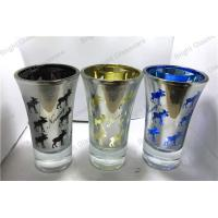 Buy cheap nice custom glass plated candle cup with cheap price from wholesalers
