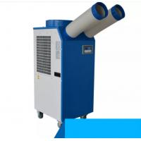 China Mobile air conditioner industrial spot cooler with 1T 11900BTU cooling capacity for sale