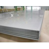 Wholesale ASTM Titanium Plates, Best Price Titanium alloy Sheet for industry,chemical,marine from china suppliers
