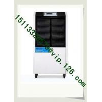 Wholesale China Air Dehumidifier OEM Producer/ Hotel Dehumidifier/ Commercial Dehumidifier from china suppliers
