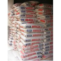 Wholesale Refractory Cement,High alumina cement,Calcium Aluminate cement,CA50/A600,A700 from china suppliers