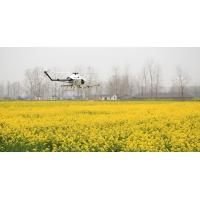 Quality Environment friendly Unmanned Crop Dusting Helicopter Aerial Spraying UAV for Farming for sale