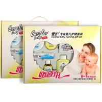 Wholesale Baby Care Gift Set 9 Items from china suppliers