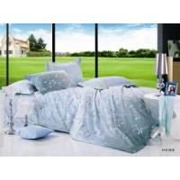 Wholesale Printed Quilt Cover (LJ-N116) from china suppliers