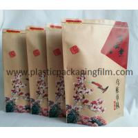 Wholesale Leak Proof Zip Lock Stand Up Kraft Paper Bags For Rice / Tea / Coffee Beans from china suppliers