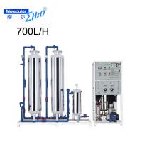 Wholesale Promotional Water Softener Machine for food purifying treatment system from china suppliers