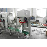 Wholesale 200bags Feed Bagger/Feed Bagging Machine/Feed Packing Machine/Feed Weighing and Dosing Machine from china suppliers