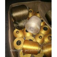 Wholesale chanille color yarn polyester stocks from china suppliers
