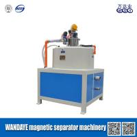 Wholesale Professional  Water Cooling Manual Wet Magnetic Separator 3T 7KW φ 300mm from china suppliers