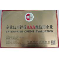 Solar Idea Co.,Ltd Certifications