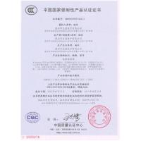 Shenzhen Wentong Electronics Co., LTD. Certifications