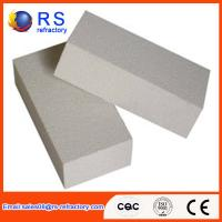 Wholesale Mullite Insulation Furnace High Temperature Refractory Bricks White Color Square Size from china suppliers