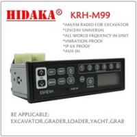 Buy cheap Auto radio station  Ex- factory price AM FM Universal 12V 24V mp3 player car radio from wholesalers