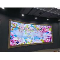 Wholesale 46 Inch Long Lifespan Lcd Advertising Display Narrow Edge 3.5 Mm Stitching Together from china suppliers