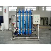 Wholesale Household Automobile Electrophoresis Coating Line Ultra-filtration System from china suppliers