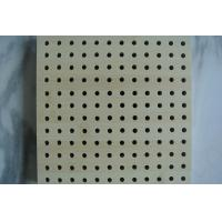 Buy cheap Wooden  Acoustic Panel(perforated) from wholesalers