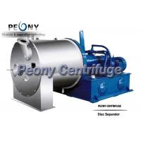 Wholesale Water Removing Chemical Centrifuge Ammonium Sulfate Separation Pusher Centrifuge from china suppliers
