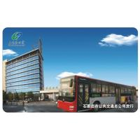 Wholesale Contact-less Bus Travel Card with Tourist's Picture , Custom Smart Card from china suppliers