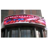 Wholesale Light Weight P8 Outdoor Advertising Led Display Video 256 * 128mm Waterproof from china suppliers